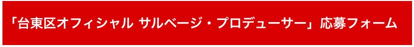 スクリーンショット 2018-03-27 19.48.53